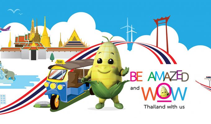 ©Astana Expo 2017 Thailand Pavilion
