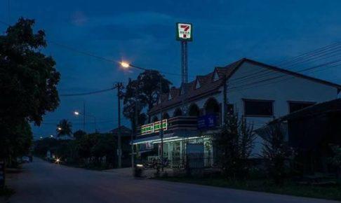 タイ北部ラムプーン県にあるコンビニが閉店 ©prachachat