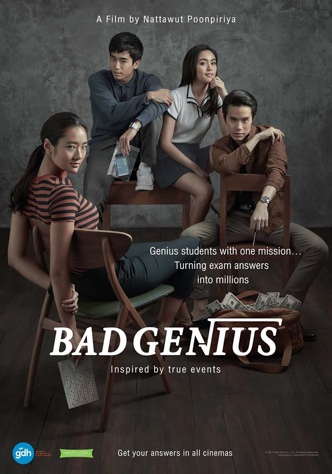 ©Bad Genius(Facebook)