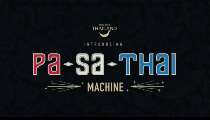 PA-SA THAI Machine ©youtube(TAT)