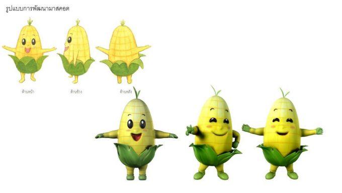 タイのトウモロコシのキャラクター「パランちゃん」デザイン展開 ©thairath