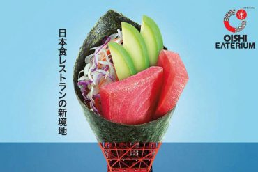 Oishi Eaterium