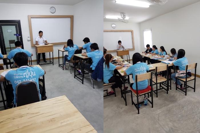 送り出し機関での授業風景  座学で日本語の基礎をしっかり勉強します。