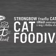 Cat Foodival 3