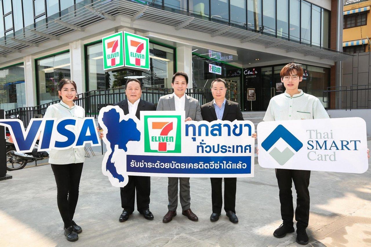 タイのセブンイレブンでVISAカード決済