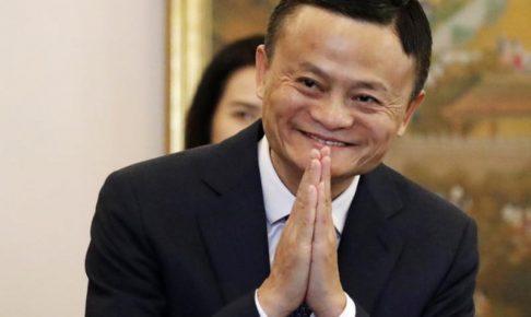 Jack Ma - photo:investbangkokproperty