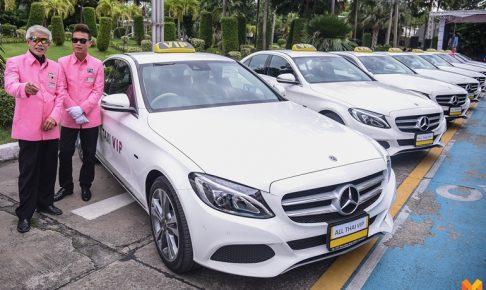 タイでベンツタクシー