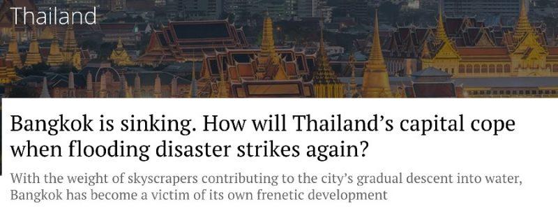 バンコクの地盤沈下について
