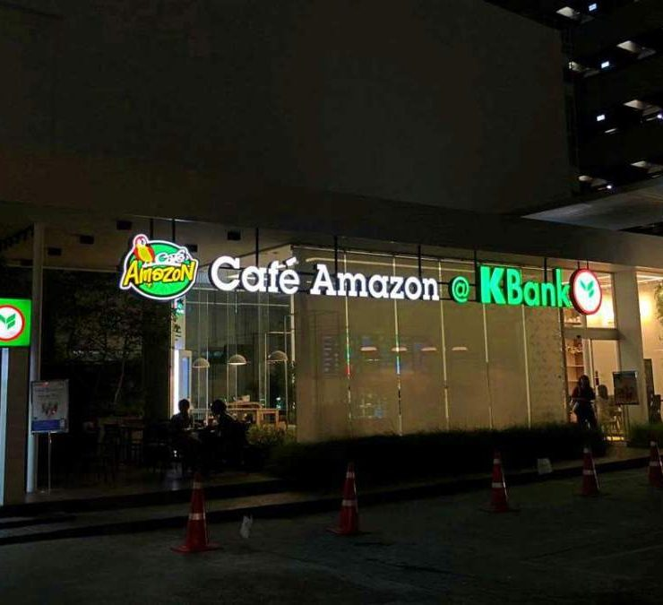 Cafe Amazon & K Bank Photo by Techsauce