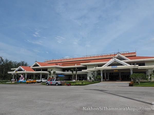ナコーンシータンマラート空港