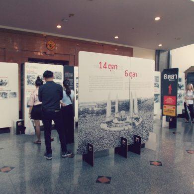 1973年10月14日「学生革命」と1976年10月6日「血の水曜日事件」に関する展示 Photo by Toyama
