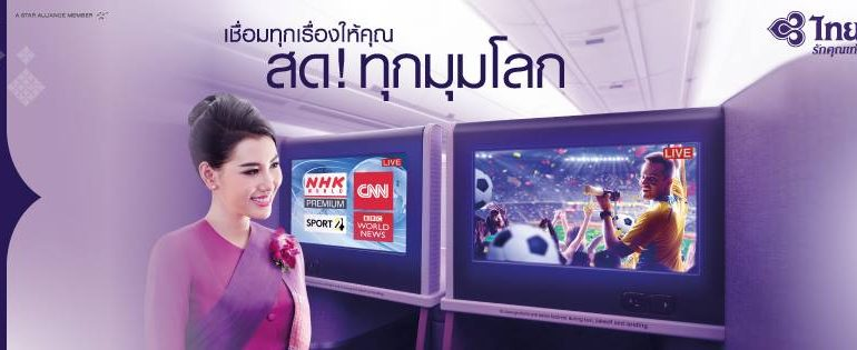Photo by : THAI AIRWAYS FB