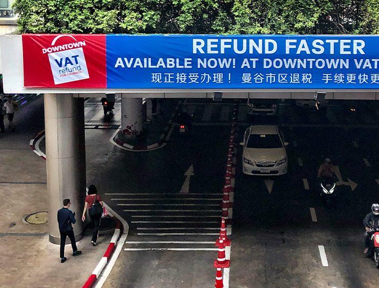 VAT還付カウンターの垂れ幕