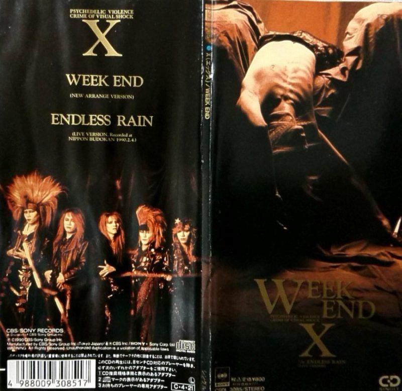 X WEEKEND