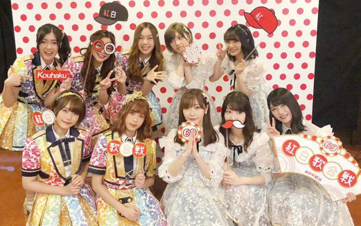 BNK48 Photo by BNK48 FB