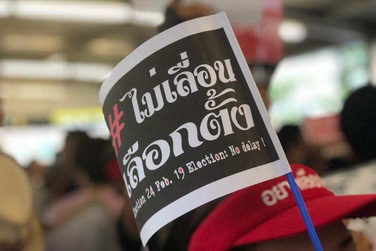 タイの総選挙