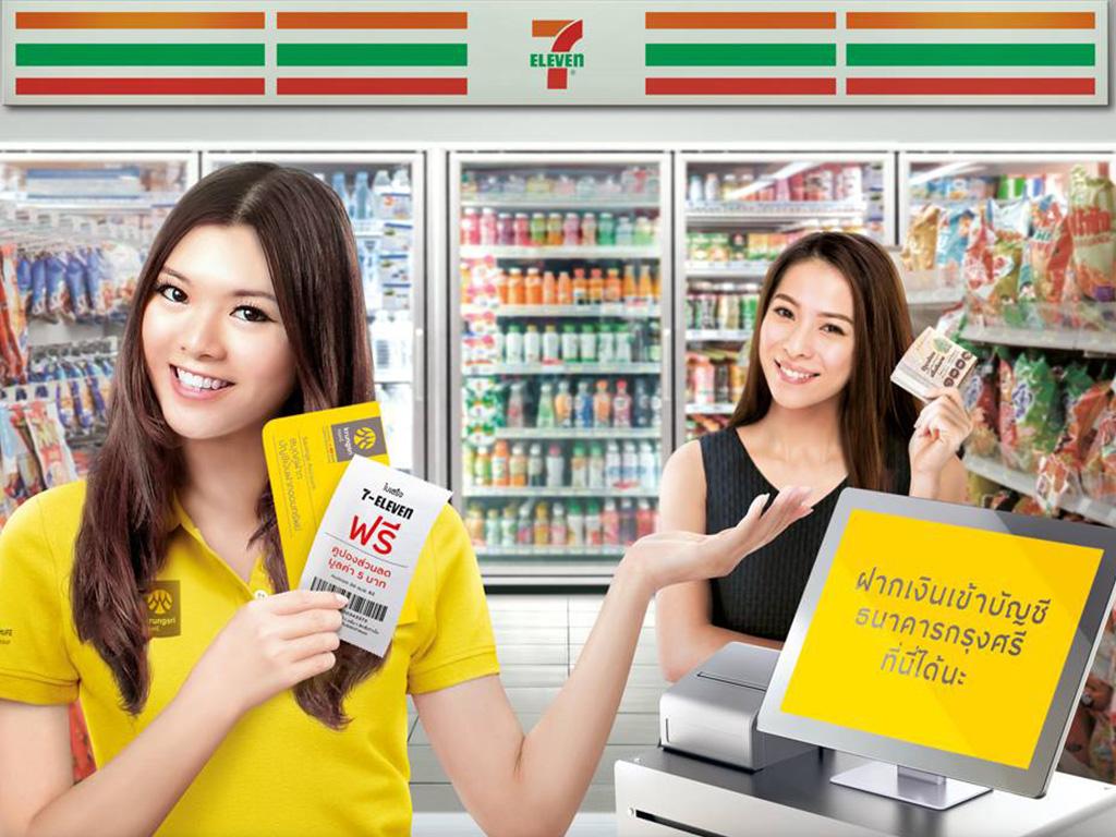 クルンシー銀行 Krungsri Bank FB