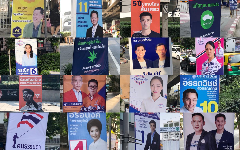 タイの選挙看板