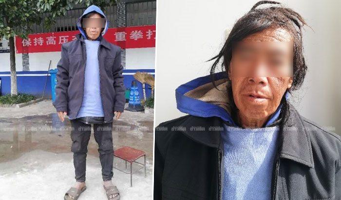 中国で見つかった女性 Photo by Thairath