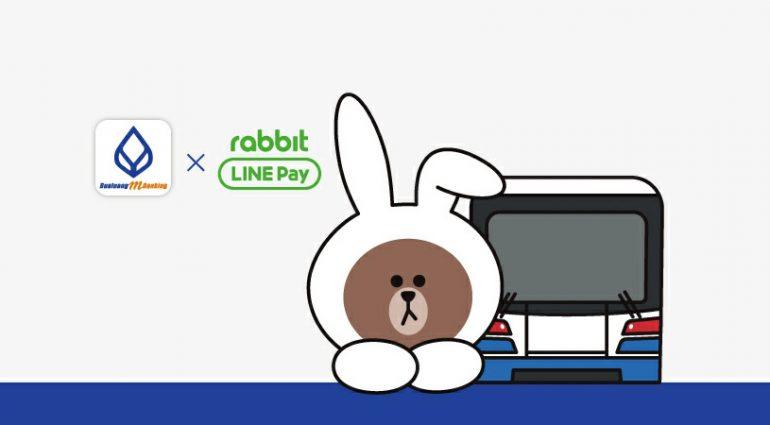 LINE Labit Pay with Bangkok Bank