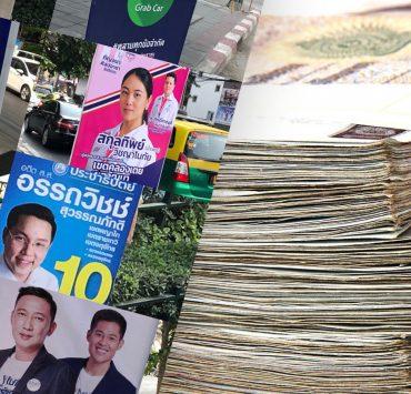 選挙ポスターとお金