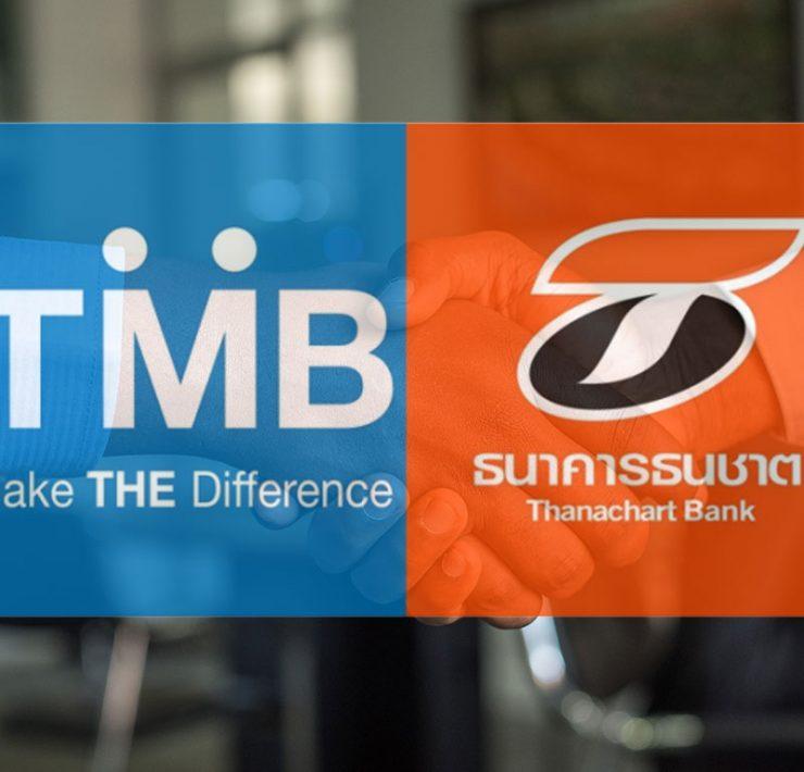 TMB銀行とタナチャート銀行