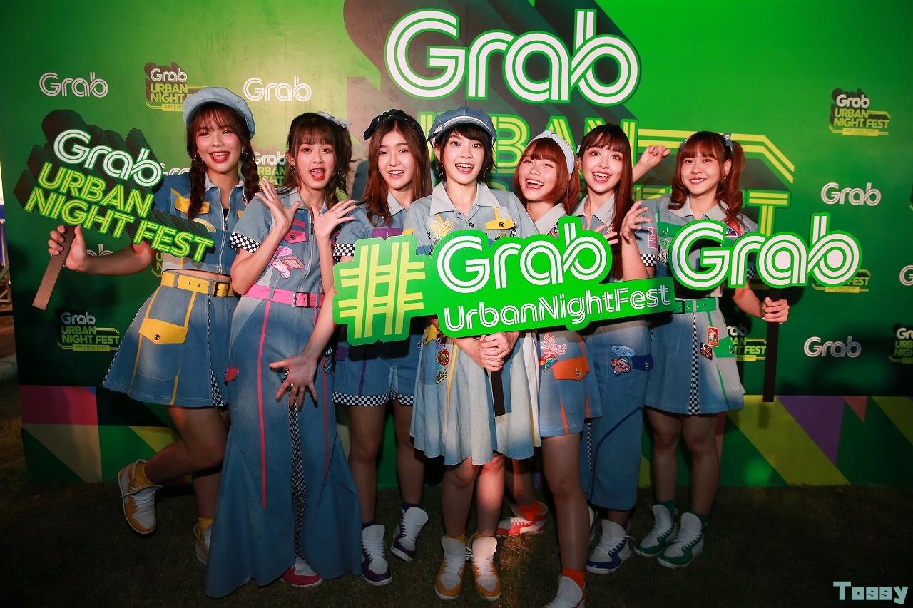 BNK48 Grab