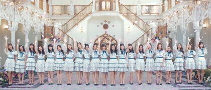 タイのアイドル「BNK48」が熱いワケ