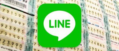 タイの宝くじがLINEと協力、当選結果をライブ配信