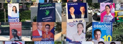 バンコクで見かける選挙看板には何が書いてあるのか?