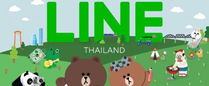 タイのLINEに死角なし?