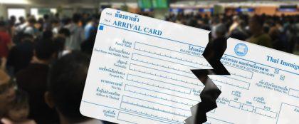 タイの出入国カードが廃止、今後はスマホアプリに