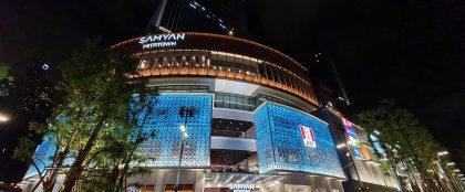 タイの新商業施設「サムヤン・ミットタウン」とアイドルの関係