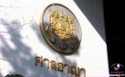 まるで映画!タイで収監中のシチリアマフィアのボスが身柄引渡しへ。タイ司法当局「逃げ得許さず」