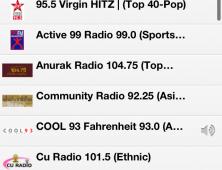 タイポップが聞きたい!リアルタイムでタイのラジオが聞けるアプリ「TuneIn Radio」