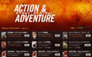 タイで日本語字幕付き映画をレンタル、価格は200円から