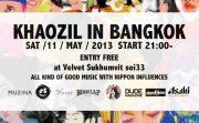 バンコク在住の日本人DJでカオスな汁を出しまくる音楽イベント!?「KHAOZIL IN BANGKOK 」