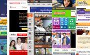 とにかくド派手!タイで人気のウェブサイトトップ5