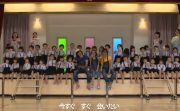 長崎県でタイ人バンドが日本語で歌った曲「いますぐあいたい」