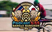 第55回 タイのバイク免許実技試験