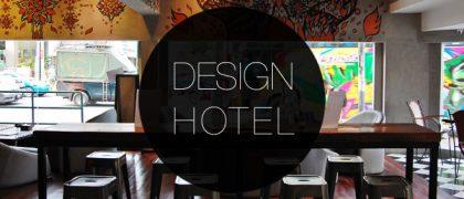 地図で見る!バンコクで人気の芸術的ブティック・ホテル3選