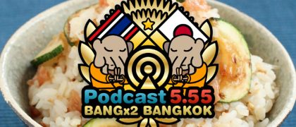 第77回 バンコクで働く料理人と語るタイの日本食事情