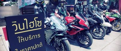 タイのSNSで話題!大型バイクによる高級バイタクサービス