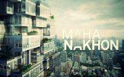 崩れ落ちる外壁!?タイで一番高い超近未来ビルが完成間近