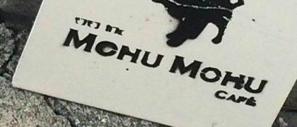バンコクにまた一つモフモフスポットが誕生!