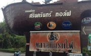 なんでも安い!タイで有名な鉄道市場へGO!
