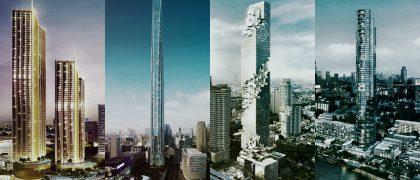 2020年までに完成するバンコクの4大高層ビル