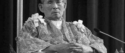 悲しみに包まれるタイ王国 プミポン国王が崩御
