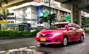 タイでタクシーに乗るときの心得