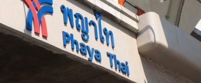 今、バンコク旅行者にパヤタイをおすすめする3つの理由!